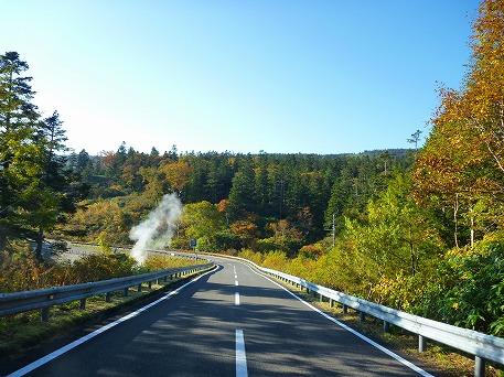 紅葉を見に行こう69(2010.10.8)