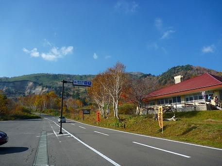 御在所04(2010.10.23)