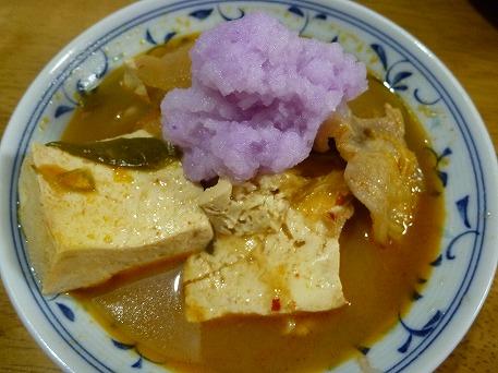 中軽米さんの辛味大根11(2010.11.8)