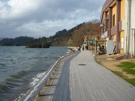 マニハチ探検隊vol.4 07(2010.11.14)十和田湖