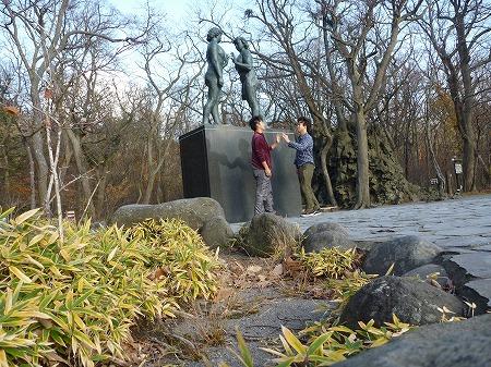 マニハチ探検隊vol.4 19(2010.11.14)十和田湖