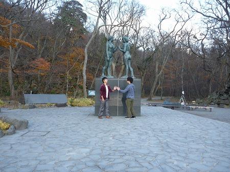 マニハチ探検隊vol.4 20(2010.11.14)十和田湖