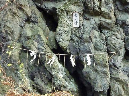 マニハチ探検隊vol.4 26(2010.11.14)十和田湖