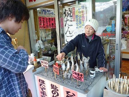 マニハチ探検隊vol.4 28(2010.11.14)十和田湖