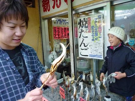 マニハチ探検隊vol.4 29(2010.11.14)十和田湖
