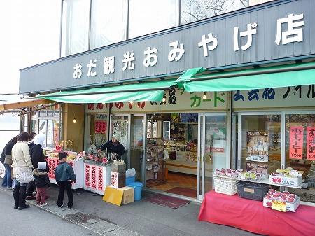 マニハチ探検隊vol.4 31(2010.11.14)十和田湖