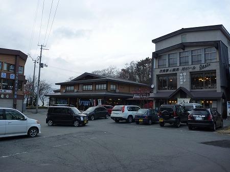 マニハチ探検隊vol.4 33(2010.11.14)十和田湖
