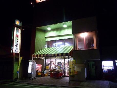 酒しゃぶ01(2010.11.25)
