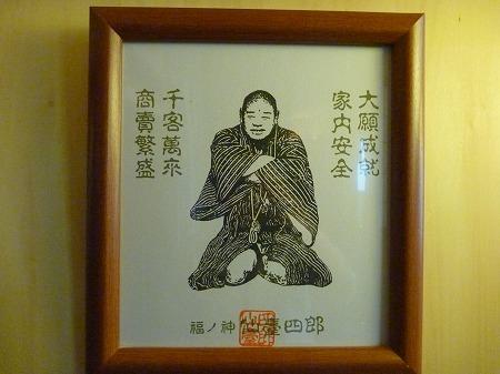 そば処遍利窟09(2010.12.22)