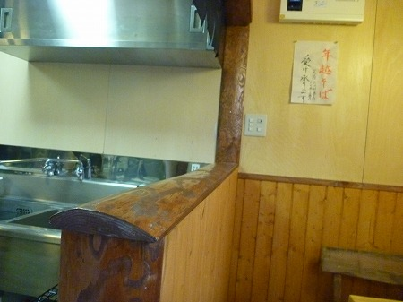 そば処遍利窟21(2010.12.22)