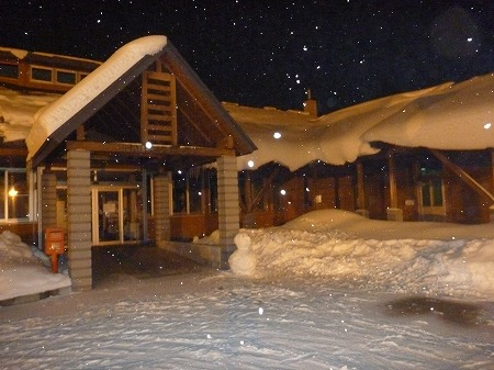 雪だるまん4号16(2010.12.28)