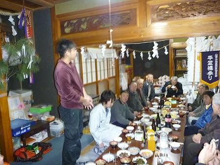 平笠裸参り前日16(2011.1.7)