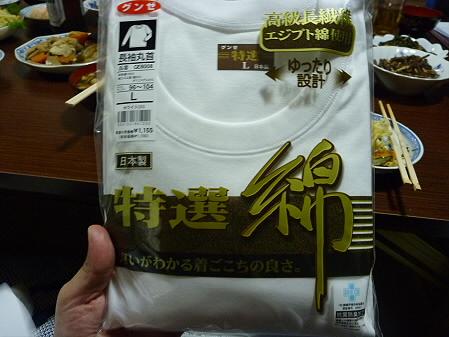 平笠裸参り前日18(2011.1.7)