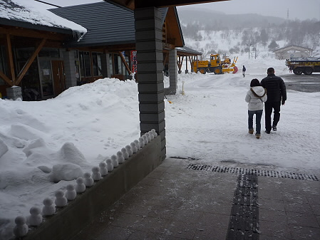 雪だるまん8~31号01(2011.2.9)