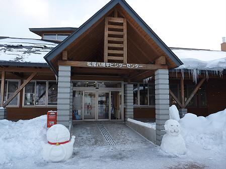 雪だるまん32号04(2011.2.10)
