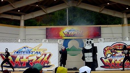 ダイナマイトオレパンダー17(2010.9.20)