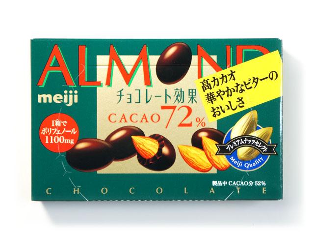 カカオ72-3