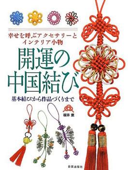 book6_20120731140750.jpg