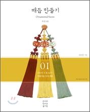book_20120119092211.jpg