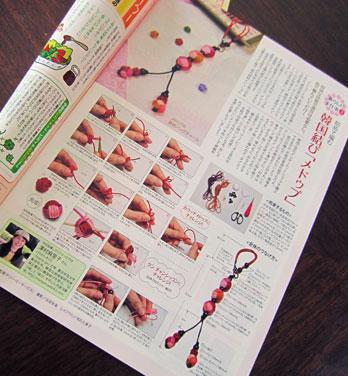 web-photo-20120918.jpg
