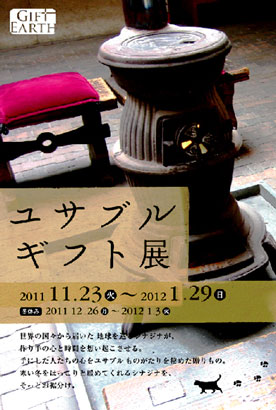 web-photo73.jpg