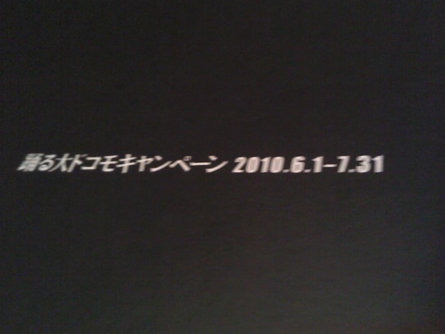 2010_0723_223444-L03B0038.jpg