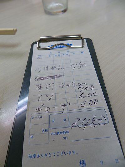 14_20100912212855.jpg