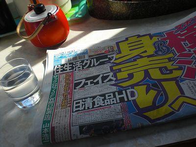 1_20101001220527.jpg