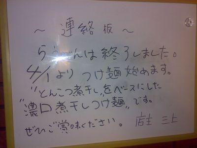 201003242418.jpg