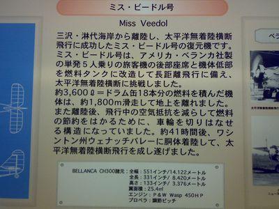201004222484.jpg