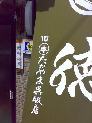 201005222594.jpg