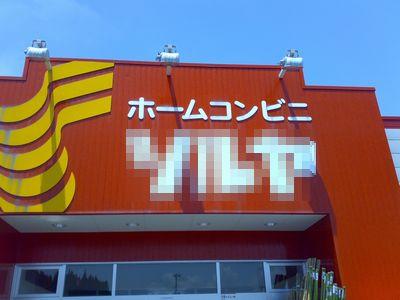 201006052661.jpg
