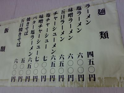 201007012699.jpg