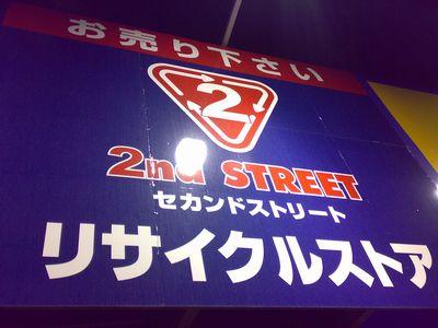 201007162767.jpg