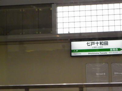IMGP3447.jpg