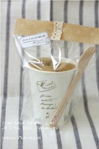 抹茶と和三盆の豆乳シフォンケーキm