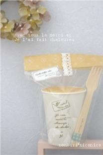 バニラシフォンケーキm