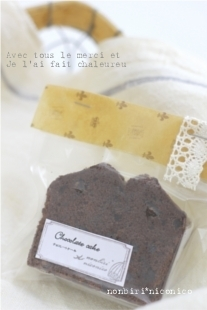 チョコレートケーキm