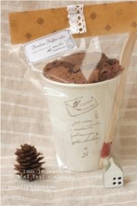 11チョコレートのシフォンケーキm