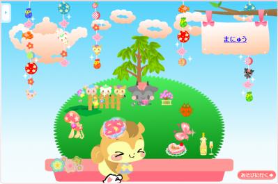 100224-雛祭り