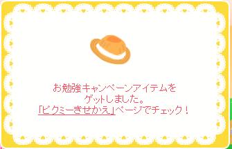 100419-勉