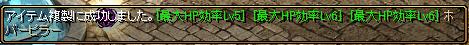 RedStone 14.09.02[04]