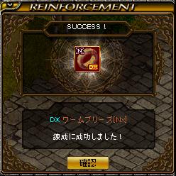 RedStone 14.09.16[04]