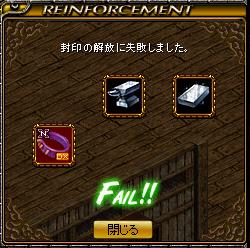 RedStone 14.10.06[02]