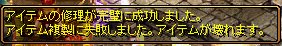 RedStone 14.10.08[02]