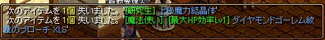 RedStone 14.10.19[10]