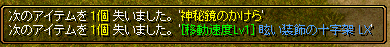 RedStone 14.10.19[03]