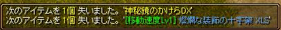 RedStone 14.10.19[02]