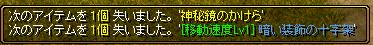 RedStone 14.10.19[01]