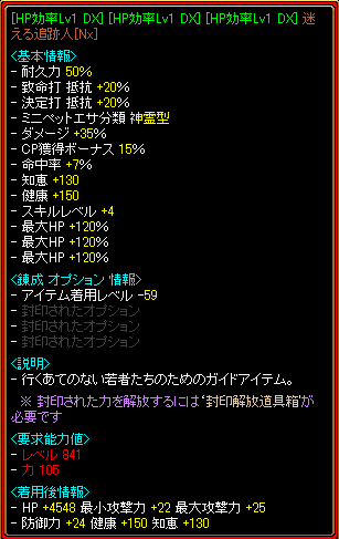 RedStone 14.10.06[06]